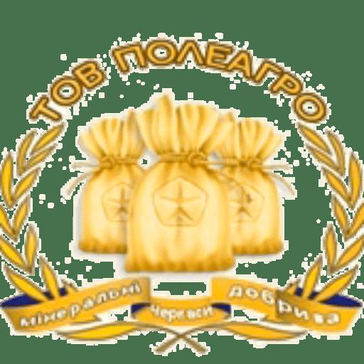 Продам минеральные удобрения ТОВ Полеагро